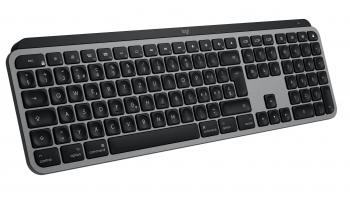 Logitech MX Keys für Mac bei Mediamarkt