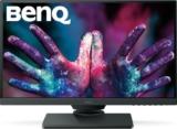 """Nur heute: BenQ PD2500Q 25"""" Bildschirm mit WQHD-Auflösung 2560×1440 für CHF 259.-"""