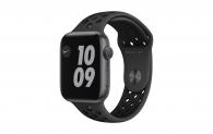 Apple Watch Nike Series 6 44mm GPS bei Interdiscount