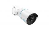 Reolink RLC-510A Überwachungskamera im Reolink Store