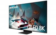 75″ Samsung 8K bei digitec