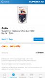 "coop supercard – gratis Coop Oliven ""Hojiblanca"" ohne Stein 150g"
