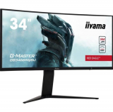 """34"""" Ultra Wide Gaming Monitor 3440 x 1440 / 144Hz / 1ms / HDR400"""