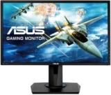 24″ Full-HD-Gaming-Monitor ASUS VG245Q bei digitec für 189.- CHF