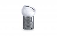 Luftreiniger Dyson Pure Cool Me zum Tiefstpreis von 185.90 Franken nach Bonabzug