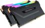 Corsair Vengeance RGB Pro 16GB (2x8GB) 3600MHz