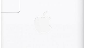 Abverkauf in MElectronics Filialen, z.B. orig. Apple Netzteil USB-C (nur offline)