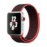 APPLE Watch Series 3 GPS + Cellular (42mm) für 259.90 CHF bei interdiscount