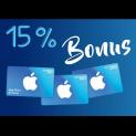 Itunes Geschenkkarte mit zusätzlich 15% Bonus bei ALDI