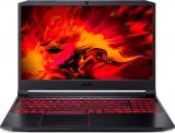 Acer Nitro 5, 144 Hz Display mit CHF 200.- Rabatt bei digitec