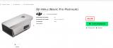 DJI Mavic Pro Platinum Akku für 49.-!!!