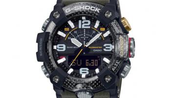 G-Shock Mudmaster GG-B100-1A3ER bei Globus