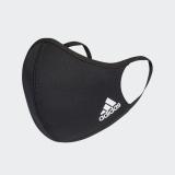 Highlight: Adidas 3er-Pack Masken (mit Elastan!) für CHF 4.- pro Stück
