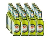 Feldschlösschen Bier bei Denner (offline) nur noch heute!