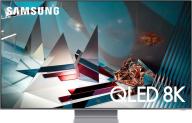 75″ 8K von Samsung unter CHF 2'000