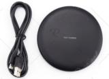 Qi Wireless Ladestation mit 10W und Fast Charge für CHF 5.70 inkl. Versand
