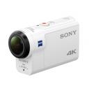 SONY FDR-X3000RFDI (8.57 MP, Weiss) Action Cam bei microspot