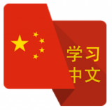 Android App Learn Basic Chinese in 20 Days Offline gratis