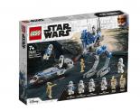 Lego Star Wars 75280 zum Bestpreis!