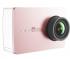 YI 4K Action Camera + wasserdichtes Gehäuse bei digitec