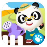 Kinderspiel Dr. Panda Gemüsegarten gratis für Android und iOS