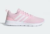Adidas Damen-Sneakers zu tollen Preisen unter CHF 40.- (teilweise nur wenige Stück verfügbar)