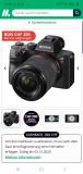 Sony alpha 7 iii kit zum Bestprice 1549