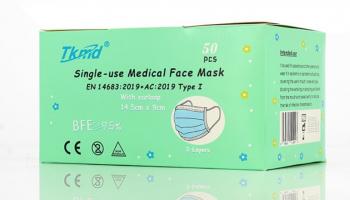 Deindeal – 3-lagige Einweg-Schutzmasken für Kinder Type I – 50 Stück