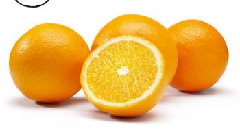 Coop: 2kg Orangen für unter 2 Franken!