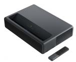 Xiaomi Mi Mijia Laser 4k bei digitec