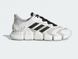 Adidas Climacool Vento Heat.Rdy Laufschuh mit 30% Rabatt