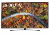 LG 75″ 4k 75UP81009LA Fernseher bei Ackermann