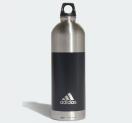 Adidas Steel Bottle 0.75l in zwei Farben