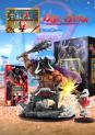 One Piece: Pirate Warriors 4 – Kaido Edition für die Switch bei Mediamarkt zum Bestpreis