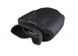 Dörr ZB-200 PV Nachtsichtgerät bei DayDeal (nur heute)