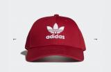Adidas Spring Shopping Event mit vielen guten Preisen (Sammeldeal)