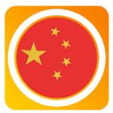 Chinesisch lernen mit Lengo, gratis (Android / iOS)