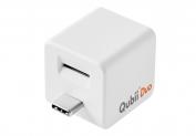 Maktar Qubii Duo Smartphone-Back-Up-Adapter bei DayDeal