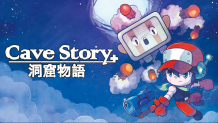 Cave Story+ gratis im Epic Games Store