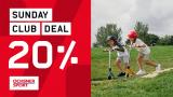 Ochsner Sport: 20% auf das gesamte Kinder-Sortiment für Club-Mitglieder, kumulierbar mit NL-Gutschein