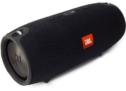 JBL Bluetooth Speaker Xtreme Schwarz bei Brack.ch für CHF 212.- statt CHF 256.30