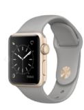 Apple Watch Series 2 (38mm, Aluminium, Silikon) bei digitec nur begrenzte Anzahl!