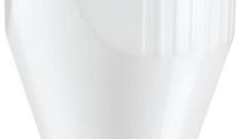 Bamix DeLuxe 200W Stabmixer bei melectronics