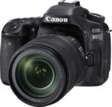 Canon EOS 80D EF-S 18-135mm IS USM inkl. Tasche + 32GB Speicherkarte & 100 CHF Canon Cashback bei melectronics