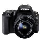 CANON EOS 200D Kit, EF-S 18-55mm + EF 75-300mm bei microspot