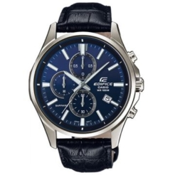 CASIO Edifice EFB-530L-2AVUER Analoguhr bei digitec