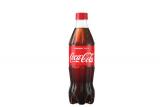 Coca Cola 45cl Einzelflasche neuer Tiefpreis (offline)