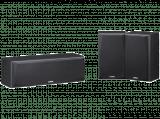 Home Cinema Lautsprechersystem YAMAHA NS-P51, Schwarz bei MediaMarkt für 119.- CHF