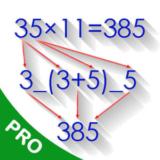 iOS App Mathematische Tricks Pro gratis