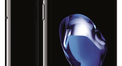 iPhone 7 – Bei wem es die günstigsten Preise in der Schweiz gibt
